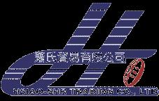HSIAO SHR TRADING CO., LTD Logo