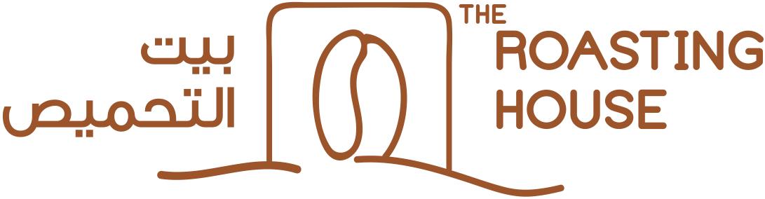 The ROASTING HOUSE Logo